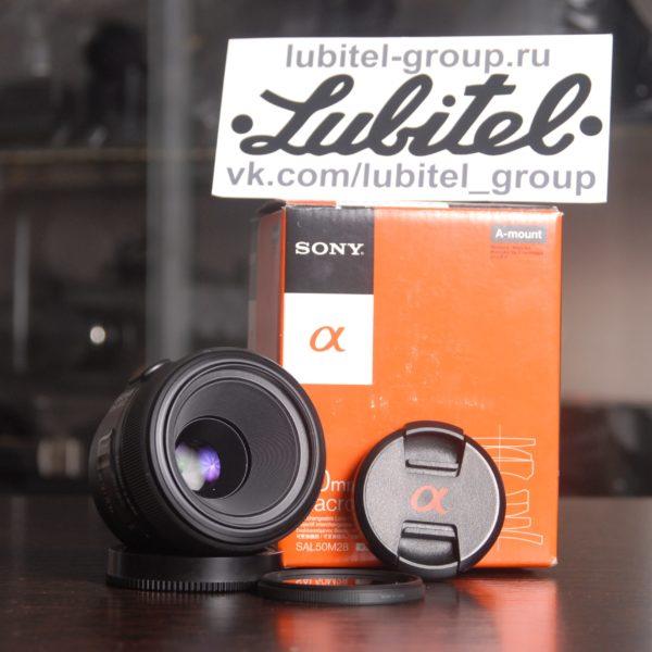 Объектив Sony 50 mm f/ 2.8 Macro